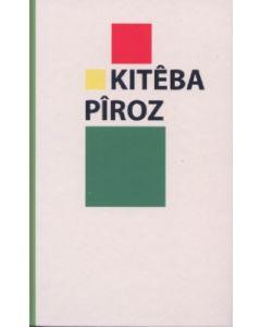 Kitêba Pîroz - Kurdisch-Kurmandschi