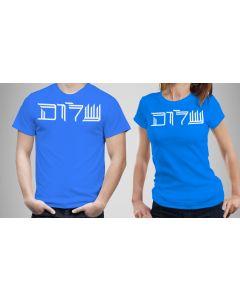 "T-Shirt Hebräisch ""Shalom"""